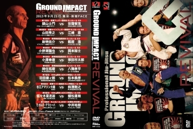 dvd-thumbnail2.jpg