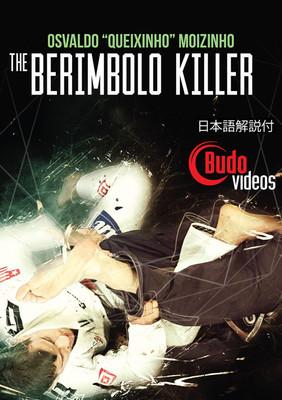 queixinho-berimbolo-killer-dvd-cover_1024x1024.jpg
