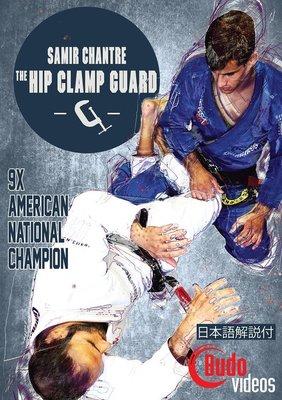 samir_chantre_-_hip_clamp_guard_dvd_front_cover_1024x1024.jpg