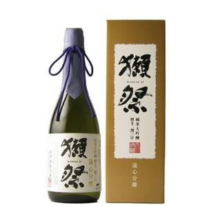 b-miyoshi_dassai-ensin23-720.jpg